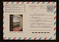 thumbnail image for Zaida Ortega Dominguez letter to Humberto Dionisio