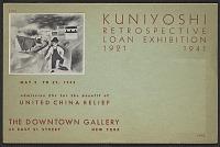 thumbnail image for Downtown Gallery catalog for the <em>Kuniyoshi retrospective loan exhibition</em>