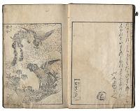 thumbnail image for Hokusai Manga