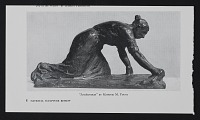 thumbnail image for Reproduction of <em>Scrubwoman</em> by Mahonri M. Young clipped from <em>National Sculpture Review</em>