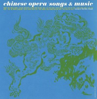 view Chinese songs and opera [sound recording] : excerpts from Cantonese music drama / [by Henry Cowell] digital asset number 1