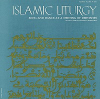view Islamic liturgy [sound recording] : songs and dance at a meeting of dervishes / recorded and edited by John Levy ; notes by Martin Lings digital asset number 1