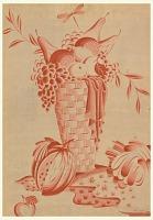 view Still Life with Fruits in a Basket, Wallpaper Design digital asset number 1