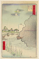view Scattered Pines along Tone River (Tone-gawa, Barabara-matsu) From the Series One Hundred Famous views of Edo digital asset number 1