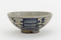 view Bowl in style of Chinese porcelain digital asset number 1