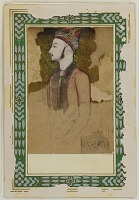 view Portrait of Ibrahim Adil Shah II, of Bijapur (d.1626) (?) digital asset number 1