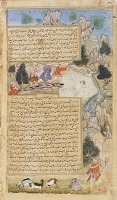 view <i>Mu'wayyad put to death in the ice</i> from the <i>Tarikh-i-Alfi </i> digital asset number 1
