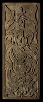 view Wood panel with relief design of apsara digital asset number 1