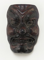 view Demon Mask digital asset number 1