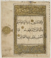 view Folio from a Qur'an, Sura 1:5-7; Sura 2:1-4 digital asset number 1