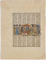 view Folio from a <i>Shahnama</i> (Book of kings) by Firdawsi (d.1020); Sudaba makes accusations against Siyavush digital asset number 1
