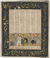 view Folio from a Shahnama (Book of kings) by Firdawsi (d.1020); Afrasiyab takes Siyavush as prisoner digital asset number 1