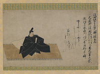 view Portrait of Minamoto no Kintada digital asset number 1