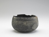 view Vessel with round bottom digital asset number 1