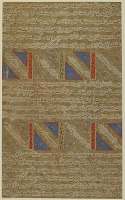 view Folio from a <i>Rawdat al-safa</i> (Garden of felicity) by Mirkhwand (d. 1498); verso: illuminated text; recto: the combat between Muslims and infidels and the martyrdom of Marv-ibn- al-Humam digital asset number 1