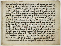 view Folio from a Qur'an, sura 22:21-29 digital asset number 1
