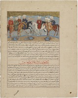 view Folio from a <i>Majmua' al-tawarikh</i> (Compendium of chronicles) by Hafiz-i Abru (d.1430); recto: text, The third article: The Bani Umayya dynasty, Mu'awiyah ibn Abi-Sufyan, the departure of Jusrat ibn Veda'; verso: A parley between two groups of Muslim horsemen, events of the year forty-three digital asset number 1