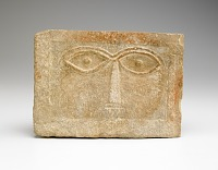 view Face stela digital asset number 1