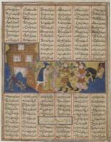 view Folio from a <i>Shahnama</i> (Book of kings) by Firdawsi (d.1020); The story of Khusraw and the hermit (the old astrologer greets Khusraw Parviz at the door of his hermitage); reverse: illustration and text, Khusraw Parviz&apos;s letter to Caesar of Rome digital asset number 1