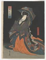 view Bewitching Women of the Three Countries: The Actor Nakamura Daikichi as Tamamo no Mae digital asset number 1