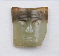 view Plaque with mask digital asset number 1