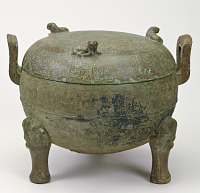 view Vessel with lid digital asset number 1