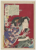 view Matsuura Sayohime In The Role Of The Wife Of Otomo Sadehiko digital asset number 1