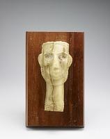 view Head of a man, fragment digital asset number 1