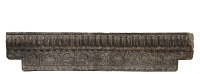 view Lateral stretcher from the base of a funerary couch with Sogdian musicians and a dancer digital asset number 1
