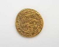 view Coin issued by Muhammad Bin Tughluq, (Indian, reigned 1325-1351) digital asset number 1