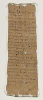 view Manuscript fragment digital asset number 1