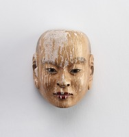 view Twenty miniature masks digital asset number 1