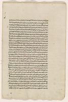 view Arabic Manuscript folios digital asset number 1