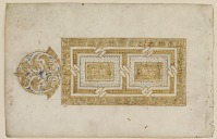 view Folio from a Qur'an digital asset number 1