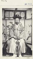 view Carl Whiting Bishop, Series 2:951 Photographic Prints of Korea digital asset number 1