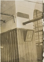 view Ernst Herzfeld Papers, Series 3: Notebooks; Notes on inscriptions at the Great Synagogue, Aleppo (N-125.15) digital asset number 1