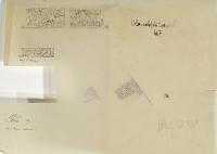 view D-13a: Aleppo (Syria): Madrasa al-Sultaniyya: Various Arabic Inscriptions digital asset: Aleppo (Syria): Madrasa al-Sultaniyya: Various Arabic Inscriptions [drawing]