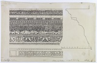 view Aleppo (Syria): Madrasa al-Shuaybiyya, Entrance Facade: Arabic Inscription No. 104, in Floral Kufic Script, Inscribed on Elaborate Cornice, Plan and Elevation [drawing] digital asset number 1