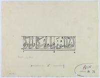 view D-241a: Hamah. A tracing of D-241 digital asset: Hama (Syria): Nur al-din Mosque: Arabic Inscriptions, in Naskhi Script [drawing]