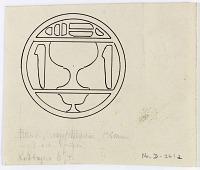 view D-261a: Sanah. Blazon, Mamluk digital asset: Hama (Syria): Mameluke Blazon [drawing]