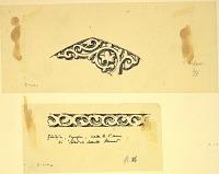 view D-284a: Aleppo (Syria): Salihin Cemetery, Mosque of Abraham (Maqām Ibrāhīm): Detail of Ornamental Border of Arabic Inscription No. 87 digital asset: Aleppo (Syria): Salihin Cemetery, Mosque of Abraham (Maqām Ibrāhīm): Detail of Ornamental Border of Arabic Inscription No. 87 [drawing]