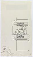 view D-298: Hamah. Frame of inscription of Nur al-din.SA-II, fig.14 digital asset: Hama (Syria): Nur al-din Mosque: Arabic Inscription, Two Lines in Naskhi Script [drawing]