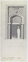 """view D-394: Damghan. Chihil Dukhtaran. Elevation of portal. Marked """"Unpubl."""" digital asset: Damghan (Iran): Chihil Dukhtaran Gunbad: Elevation of Entrance Doorway Crowned by a Semi-Vault and Pointed Arch which is Inscribed with an Arabic Inscription, in Kufic Script [drawing]"""
