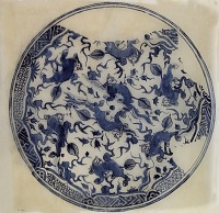 view D-705: Dā u Dukhtar. Plan and elevation.IAE, p1.XXXVII digital asset: Water-Color Reconstruction of Ceramic, Blue and White Plate with Floral and Animal Design [drawing]