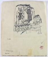 view D-772: Sarpul. Sculpture. Triumph of Annubanini with Akkadian inscription.IAE, fig.297 digital asset: Sarpul (Iran): Triumph of Annubanini, Drawn from Rock Reliefs with Akkadian Inscription [drawing]