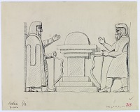 view D-1152: Qyzqapan. Median tomb.IAE, fig.313 digital asset: Qyzqapan (Iran): Rock Relief Depicting Worshippers in Front of a Fire Altar [drawing]