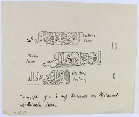 view D-1359: Ma'arat al-Nu'man (Syria): Great Mosque, Square Minaret: Transcription of Arabic Inscriptions, G and H digital asset: Ma'arat al-Nu'man (Syria): Great Mosque, Square Minaret: Transcription of Arabic Inscriptions, G and H [drawing]