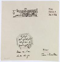 view D-1361: Hims (Syria): Shrine of Khaled Ibn al-Walid: Transcription of Arabic Inscriptions digital asset: Hims (Syria): Shrine of Khaled Ibn al-Walid: Transcription of Arabic Inscriptions [drawing]