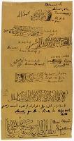 view D-1363: Ma'arat al-Nu'man and Hama (Syria): Fragmentary Trancription of Various Arabic Inscriptions digital asset: Ma'arat al-Nu'man and Hama (Syria): Fragmentary Trancription of Various Arabic Inscriptions [drawing]