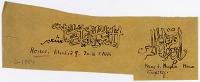 view D-1364: Hims (Syria): Shrine of Khaled Ibn al-Walid: Transcription of Arabic Inscriptions digital asset: Hims (Syria): Shrine of Khaled Ibn al-Walid: Transcription of Arabic Inscriptions [drawing]